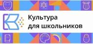 КНШ в МБОУ СОШ №1